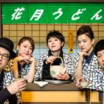 嵐にしやがれ吉本新喜劇ィズ迷曲TATSU-Gのギャップに大野も仰天!2/24