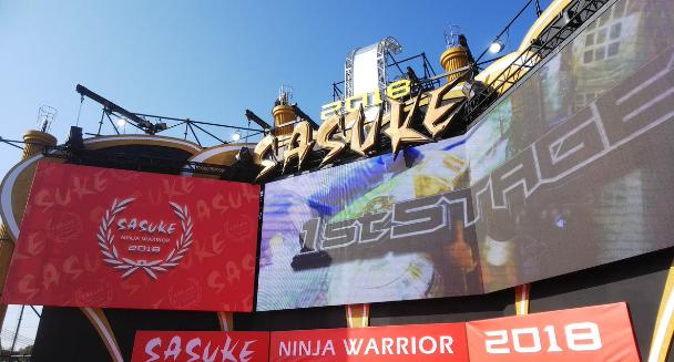 SASUKE2018新エリア「ドラゴングライダー」難易度最凶!まさかあの人が!