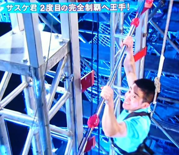SASUKE新ファイナルステージサーモンラダー15段鬼畜すぎる!