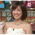小林麻耶結婚!お相手はどんな人?妊娠は?
